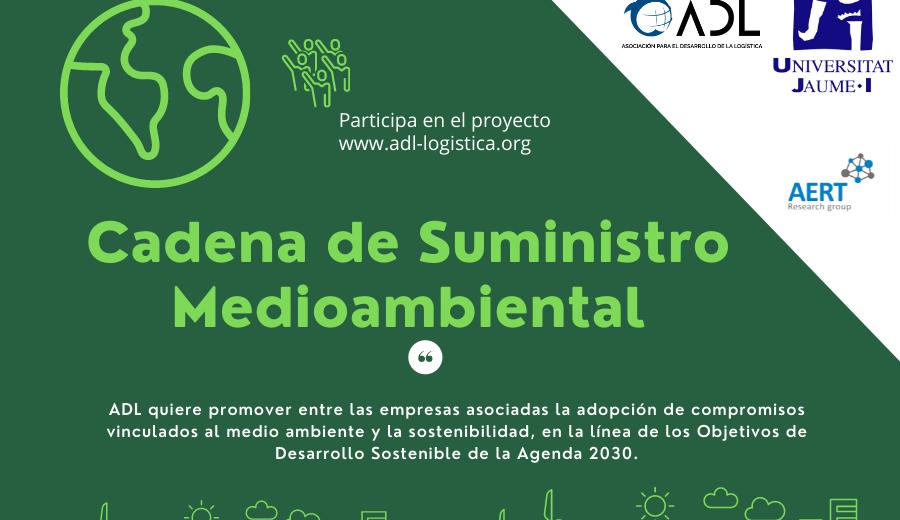 Participa en el proyecto de 🟢 Investigación : Componentes y consecuencias de la Cadena de Suministro Medioambiental